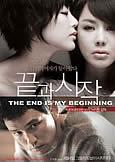 end beginning