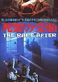 rape after