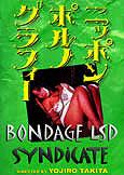 bondage lsd