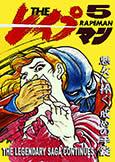 rapeman 5