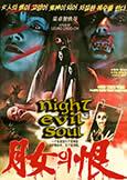 night evil