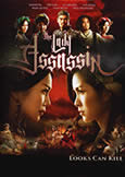 Lady Assassin (2013) Sexy Vietnamese Actioner